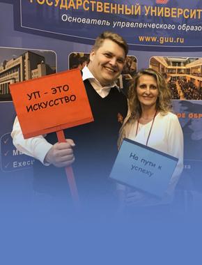 Всероссийский межвузовский кадровый  форум