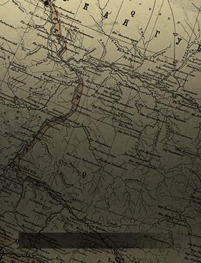 Мангазея и Березов. Первые города – уездные центры на Севере Западной Сибири (по материалам археологических исследований)